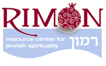 Rimon Resource Center for Jewish Spirituality